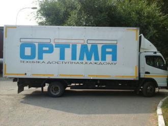 Логотип Optima на транспорте